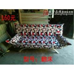 优乐娱乐沙发床 折叠沙发床 布艺沙发 休闲沙发优乐娱乐 高宏家具