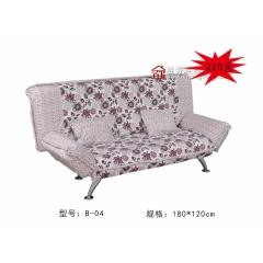 优乐娱乐布艺沙发 简约沙发 布沙发 布艺休闲沙发 客厅家具 布艺家具 双通家具