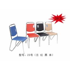 优乐娱乐办公椅优乐娱乐 弓形办公椅 电脑椅 职员椅 网吧椅 透气网布椅 会议椅 会客椅 接待椅  书桌椅 皮质办公椅 办公家具 办公类家具 书房家具 燕兴家具