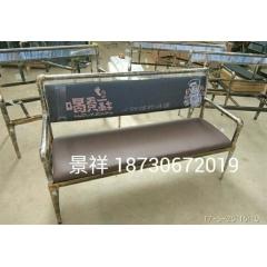 复古铁艺实木酒吧卡座沙发loft工业风餐馆西餐厅咖啡厅桌椅组合