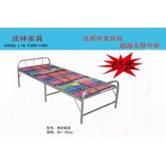 优乐娱乐圆头两折床 折叠床 简易床 午休床 四折床 单人床 陪护床 铁艺床 竹板床 龙骨床 单人床优乐娱乐 成林家具 卧室家具