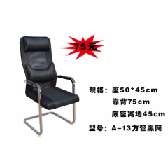 优乐娱乐办公椅 可旋转办公椅 电脑椅优乐娱乐 鑫风家具厂办公椅优乐娱乐