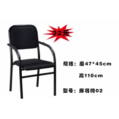 优乐娱乐麻将椅 棋牌椅优乐娱乐 鑫风家具厂麻将椅优乐娱乐