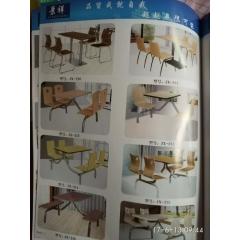 四连体食堂餐椅快餐桌椅景祥家具食堂桌椅
