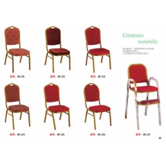 优乐娱乐酒店椅优乐娱乐 将军椅 婚庆椅 喜庆椅 饭店椅 饭馆椅 餐厅椅 贵宾椅 酒店家具 信德家具