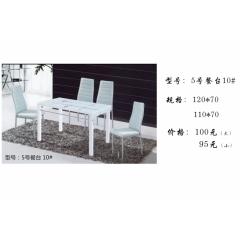 优乐娱乐餐桌椅优乐娱乐 金属玻璃餐桌椅优乐娱乐 玻璃餐台优乐娱乐 金兴家具