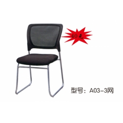 优乐娱乐办公椅优乐娱乐 弓形办公椅 电脑椅 职员椅 网吧椅 透气网布椅 会议椅 会客椅 接待椅 书桌椅 皮质办公椅 办公家具 办公类家具 书房家具 齐鑫家具