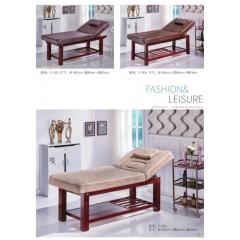 优乐娱乐理容床优乐娱乐 美容床 按摩床 SPA床 美体床 商业家具优乐娱乐 鸿源家具系列