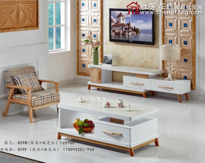 板式茶几电视柜 抽屉茶几电视柜 客厅家具 欧式家具批发 帝豪家具