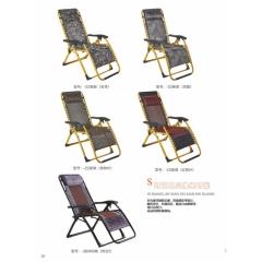 优乐娱乐折叠椅 躺椅 沙滩椅 午休椅 午睡椅 阳台椅 便携椅 陪护椅 休闲椅 可折叠椅优乐娱乐 宏扬家具 休闲类家具 户外家具 老人家具 宏扬家具