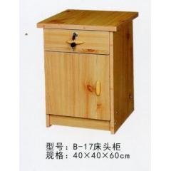 胜芳床头柜批发 储物柜 收纳柜 简约床头柜 欧式储物柜 卧室家具 凤阳家具