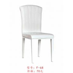 餐椅 铝合金椅 金属椅 铁腿餐椅 不锈钢餐椅 餐厅家具 瑞铎家具