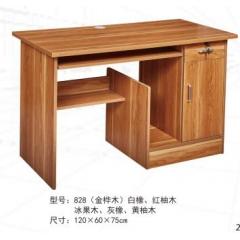 优乐娱乐办公桌优乐娱乐 办公电脑桌 职员桌 员工桌 写字台 带抽屉办公桌 致富家具