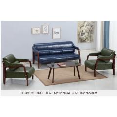 优乐娱乐 组合沙发优乐娱乐 北欧风格 鑫华丰家具
