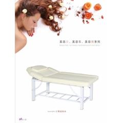 优乐娱乐理容床优乐娱乐 美容床 按摩床 SPA床 美体床 商业家具优乐娱乐