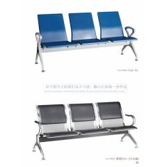 优乐娱乐排椅_优乐娱乐排椅优乐娱乐_俊杰排椅系列