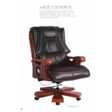 优乐娱乐办公椅_优乐娱乐办公椅优乐娱乐_俊杰办公椅系列