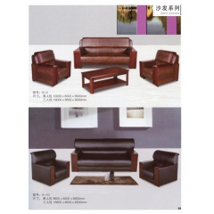 胜芳办公沙发 商务沙发 接待沙发 会客沙发 洽谈沙发 办公室沙发 皮质沙发 皮质家具 办公家具 天泽家具系列