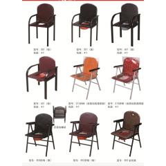 胜芳坐便椅_胜芳坐便椅批发_伟达坐便椅系列