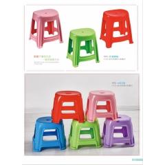 优乐娱乐休闲椅  塑料椅