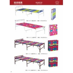 优乐娱乐折叠床 简易床 午休床 四折床 单人床 陪护床 铁艺床 单人床 卧室家具 铁成家具