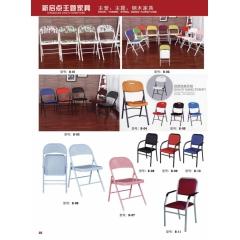优乐娱乐折叠椅 会议椅 电脑椅 办公椅 靠背椅 培训椅 办公家具 办公类家具 新启点家具系列