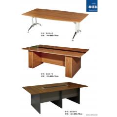胜芳办公桌批发 办公椅 办公台 老板桌 主管桌 大班桌 办公家具 泰瑞家具