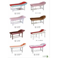 优乐娱乐理容床 美容床 按摩床 SPA床 美体床 商业家具 宇凡家具系列