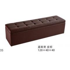 皮墩 换鞋凳 沙发凳 矮凳 坐墩 圆皮墩 儿童卡通凳 客厅家具 卧室家具