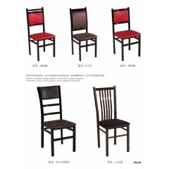 优乐娱乐酒吧椅 吧台椅 吧台凳 美容椅 师傅椅 理发椅 高脚椅 升降椅 KTV前台椅 靠背酒吧椅 酒吧家具 优乐娱乐 智源家具 商业家具系列