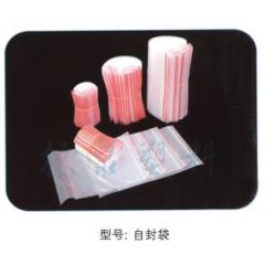 胜芳自封袋批发 振泉塑料包装厂