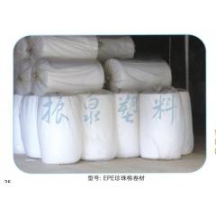 胜芳EPE珍珠棉卷材批发 振泉塑料包装厂