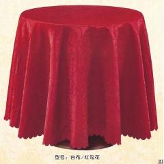 胜芳酒店桌 饭店桌 餐桌 圆桌 酒席桌 转盘桌 酒店家具批发 华特家具系列