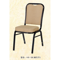 优乐娱乐酒店椅 将军椅 婚庆椅 喜庆椅 饭店椅 饭馆椅 餐厅椅 贵宾椅 酒店家具优乐娱乐 华特家具系列