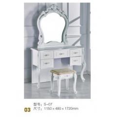 优乐娱乐梳妆柜优乐娱乐 梳妆台 梳妆桌 化妆柜 化妆台 化妆桌 板式梳妆台 卧室家具 赛威家具