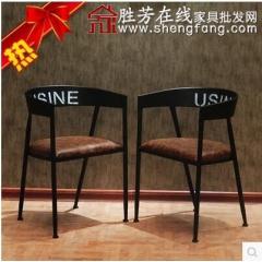 鸿宇复古餐椅