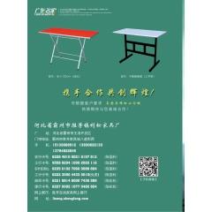 折叠床 简易床 午休床 四折床 单人床 陪护床 铁艺床 单人床 利松家具系列