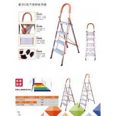 梯子 室内梯子 户外梯子 家用梯子 折叠梯子 铝合金梯子 人字梯兴发家具