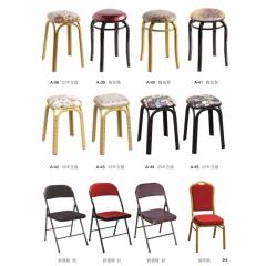 铁腿凳子 四腿凳子 铁质凳子 套凳 方凳 简易家具  兴发家具