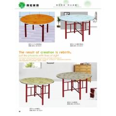 酒店桌 饭店桌 餐桌 圆桌 酒席桌 可折叠酒店桌 酒店家具  利松家具