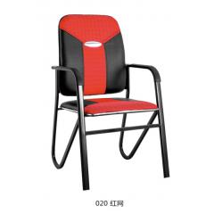 优乐娱乐办公椅优乐娱乐   电脑椅   职员椅 网吧椅   会议椅 会客椅  接待椅 书桌椅 餐椅优乐娱乐 兴源家具 办公家具