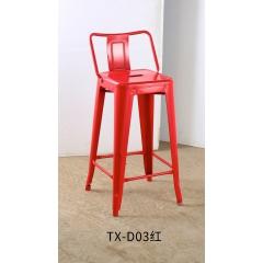 优乐娱乐 餐椅 酒吧椅优乐娱乐 酒吧椅 吧台椅 吧台凳  酒吧家具 铜鑫家具