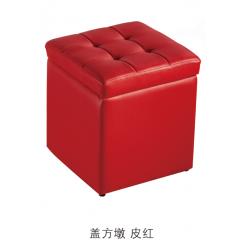 优乐娱乐换鞋凳优乐娱乐 储物凳 收纳凳 收纳箱 杂物凳 整理凳 简易家具 卧室家具 恒通家具