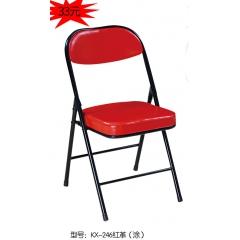 优乐娱乐折叠椅优乐娱乐 四腿办公椅 会议椅 电脑椅 办公椅 皮质办公椅 靠背椅 培训椅 办公家具 办公类家具 凯旋家具