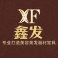 鑫发家具电子相册 (1)