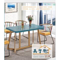 优乐娱乐餐椅优乐娱乐 铝合金椅 金属椅 铁腿餐椅 不锈钢餐椅 餐厅家具  景祥家具