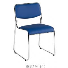 优乐娱乐优乐娱乐酒吧椅 大班椅 弓形办公椅 可旋转办公椅 靠背餐椅 吧台椅 吧台凳 美容椅 理发椅 高脚椅  酒吧家具 酒店椅 商业家具智源家具