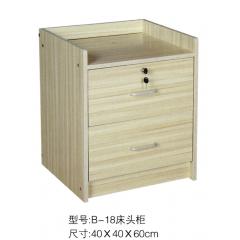 胜芳床头柜批发 储物柜 收纳柜 简约床头柜 中式储物柜 卧室家具 凤阳家具