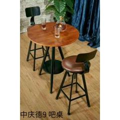 中庆德9 吧桌 胜芳吧桌批发 靠墙吧台桌 家用客厅简约长条桌 隔断简易小吧台 桌椅组合 咖啡高脚桌 中庆德家具