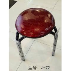 优乐娱乐优乐娱乐铁腿凳子 四腿凳子三腿凳子 铁质凳子 套凳 方凳 简易家具 平安家具